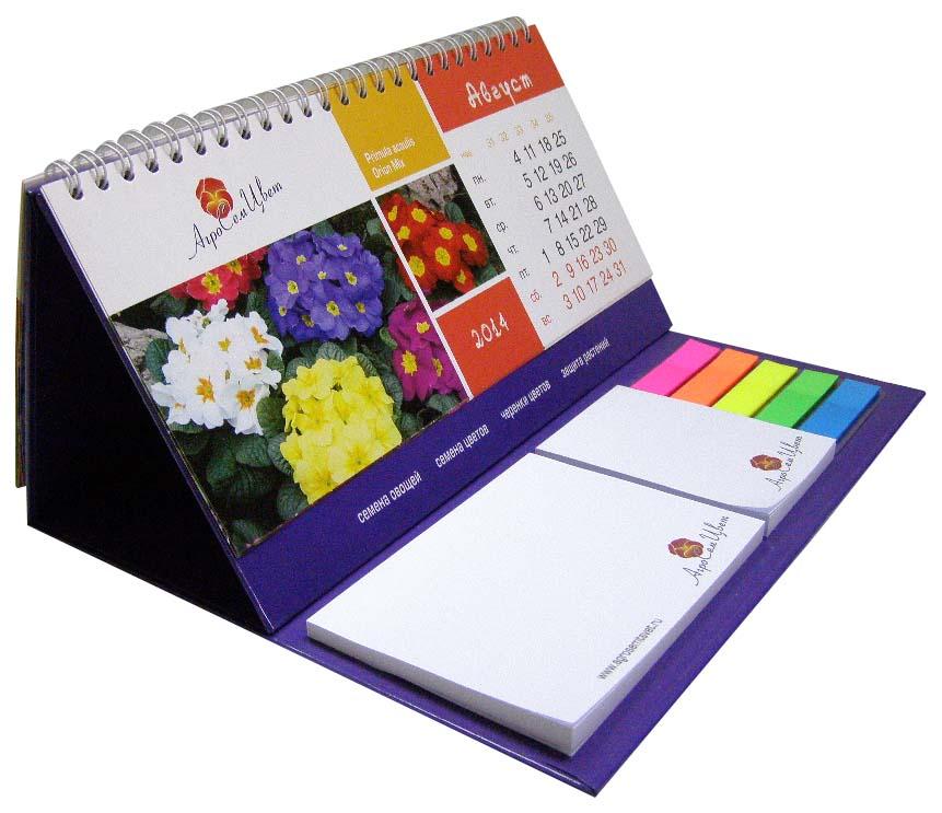 Настольный кашированный календарь со стикерами